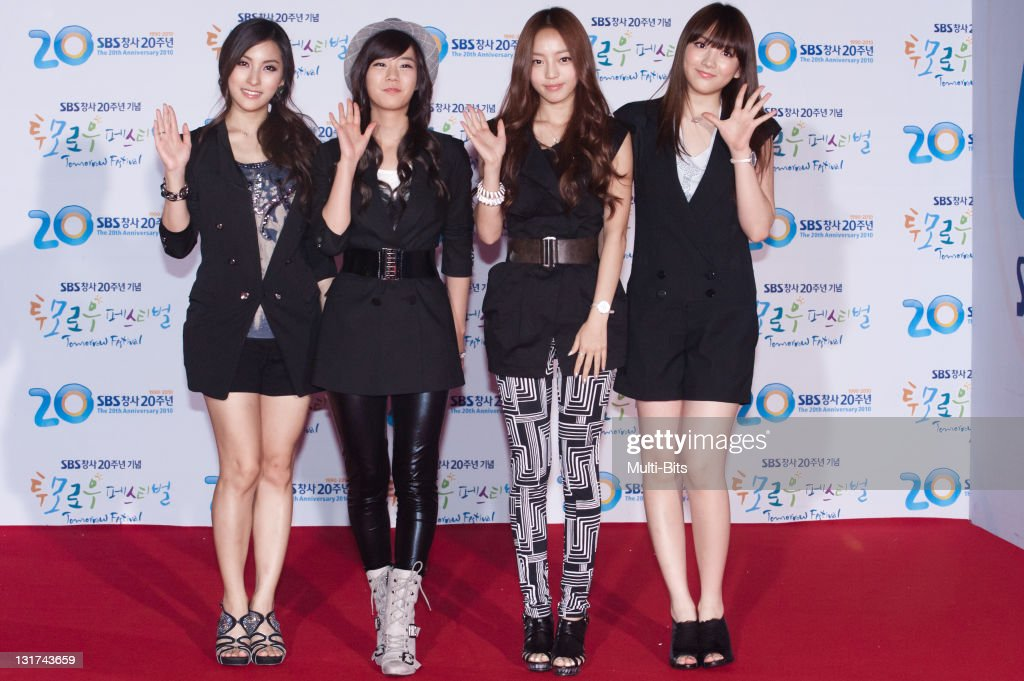 KARA attend the SBS 20th Anniversary 'Tomorrow Festival' at SBS Building on August 16, 2010 in Seoul, South Korea.