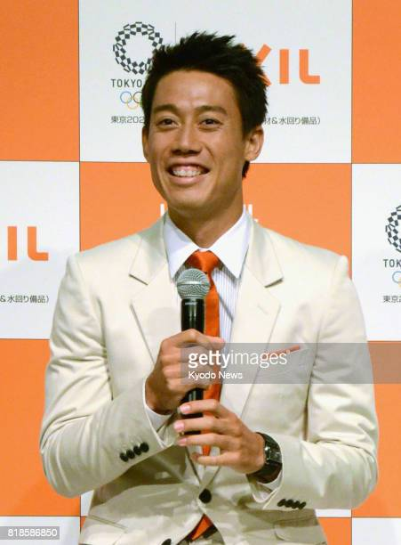 Attending a commercial event in Tokyo on July 19 Japanese tennis player Kei Nishikori says he hopes to have regained his confidence and form for the...