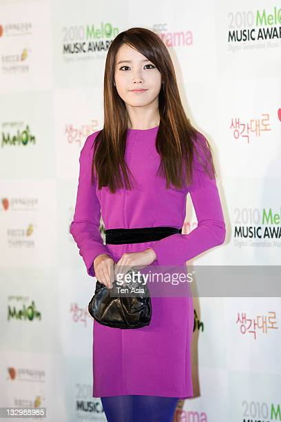 IU attends the 2010 Melon Music Awards at Kyunghee University on December 15 2010 in Seoul South Korea