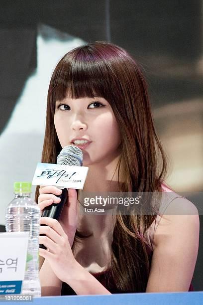 IU attends the KBS 2TV Drama 'Dream High' press conference at Kintex on December 27 2010 in Gyeonggido South Korea