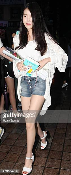 IU attends the KBS2 drama 'Producers' closing dinner party at Yeouido on June 20 2015 in Seoul South Korea