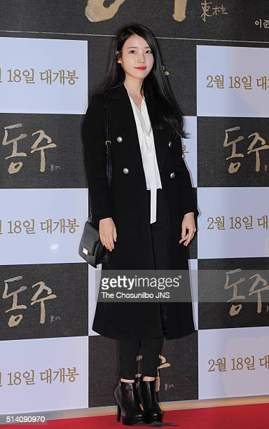 IU attends the movie 'DongJu The Portrait of A Poet' VIP premiere at COEX on February 4 2016 in Seoul South Korea