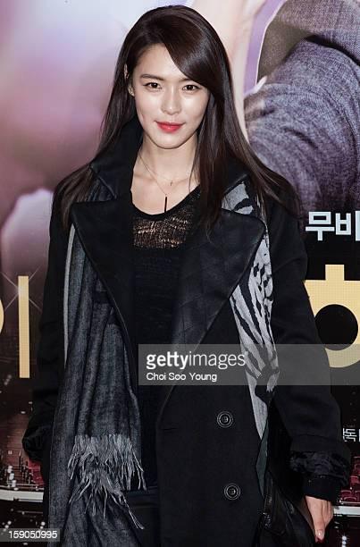 KAHI attends the 'My Little Hero' Vip Press Screening at Wangsimni CGV on January 3 2013 in Seoul South Korea