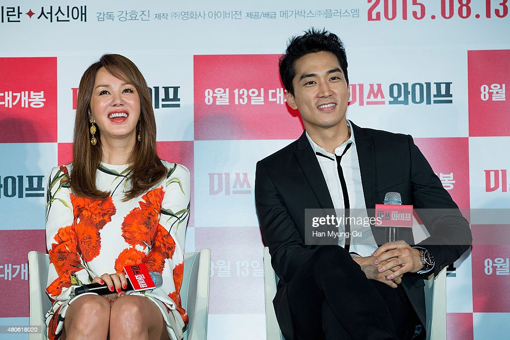 attends the press conference for 'Miss Wife' at MEGA Box on July 13, 2015 in Seoul, South Korea.