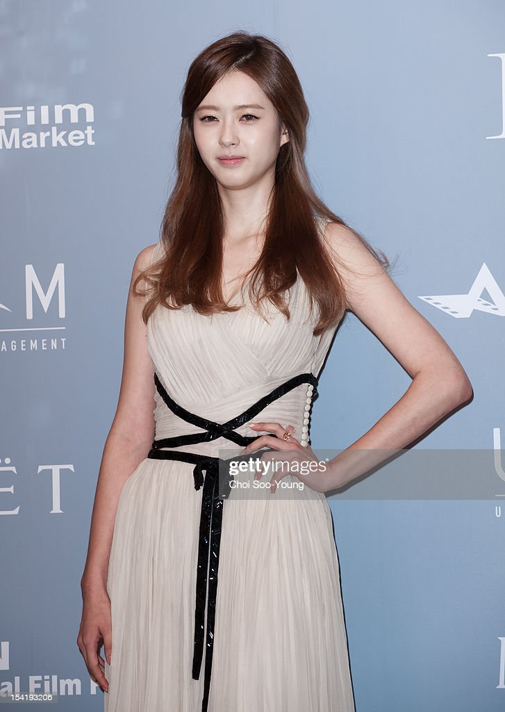 ARA attends the 'United Asian Film Night with Christian Dior' in conjunction with the Busan International Film Festival(BIFF) at the Westin Chosun Hotel on October 8, 2012 in Busan, South Korea.