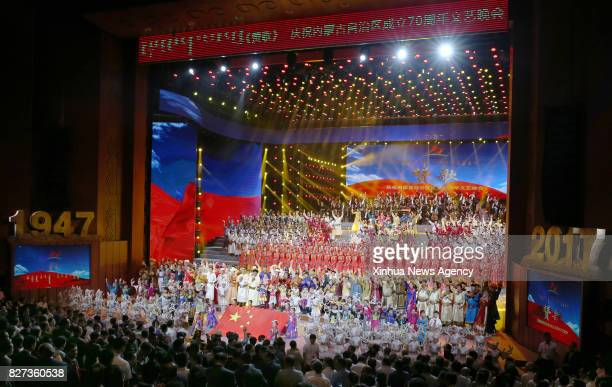 HOHHOT Aug 7 2017 A grand evening party marking the 70th anniversary of the Inner Mongolia Autonomous Region is held in Hohhot north China's Inner...