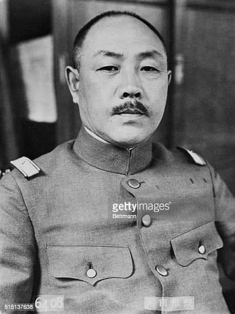 In order to 'Atone for his failure in accomplishing his duties as his Majesty's Minister' Japanese War Minister Korechika Anami committed suicide at...
