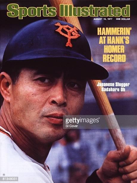 August 15 1977 Sports Illustrated Cover Baseball Closeup portrait of Tokyo Giants Sadaharu Oh before game Tokyo Japan 6/4/1977