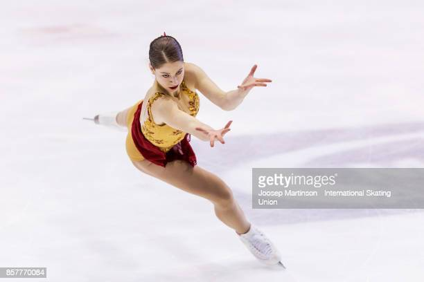 Aurora Cotop of Canada competes in the Ladies Short Program during day one of the ISU Junior Grand Prix of Figure Skating at Olivia Ice Rink on...