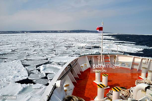 Aurora Ice Breaker