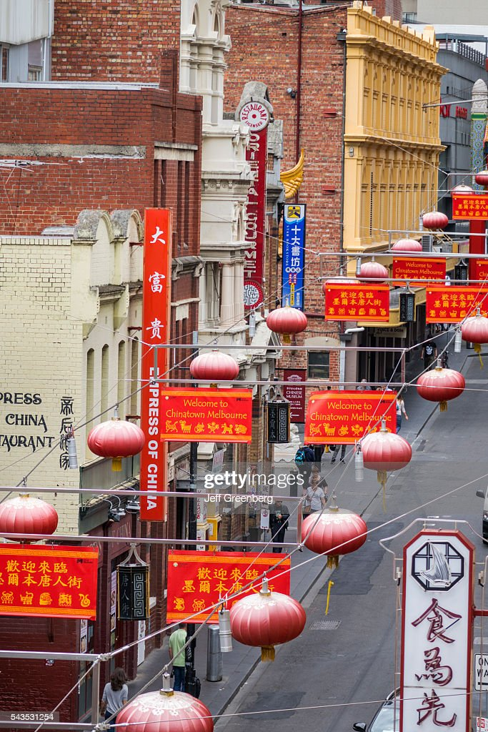 Australia Victoria Melbourne Central Business District CBD Chinatown Little Bourke Street banners hanzi Chinese characters lanterns