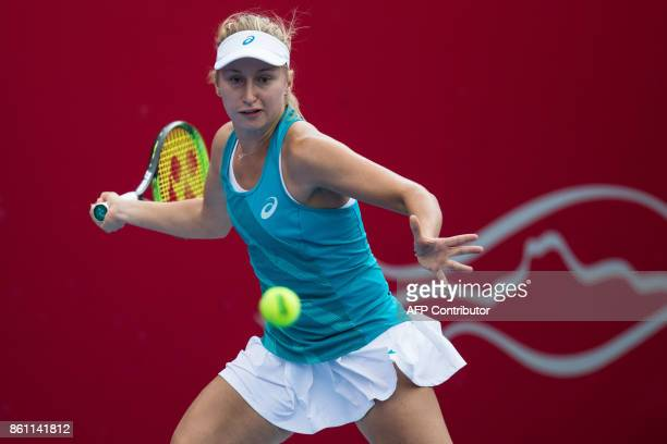 Australia's Daria Gavrilova hits a return against Jennifer Brady of the US during their women's singles semifinal match at the Hong Kong Open tennis...