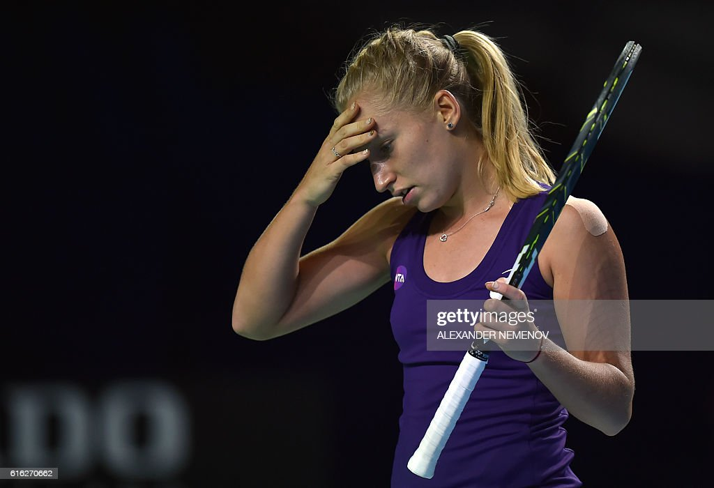 Australia's Daria Gavrilova reacts during her Kremlin Cup tennis tournament final match against Russia's Svetlana Kuznetsova in Moscow on October 22, 2016. / AFP / ALEXANDER
