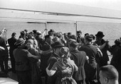 Austrian guests dancing on the KdF ship WILHELM GUSTLOFF About 1939 Photograph Österreichische Gäste beim Tanzen auf dem KdFSchiff WILHELM GUSTLOFF...