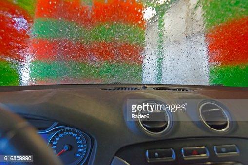Automatic car wash. : Stock Photo