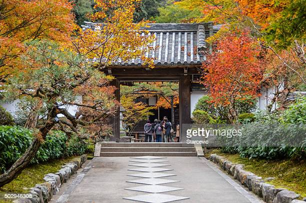 Autumn foliage at Nanzenji Temple in Kyoto, Japan