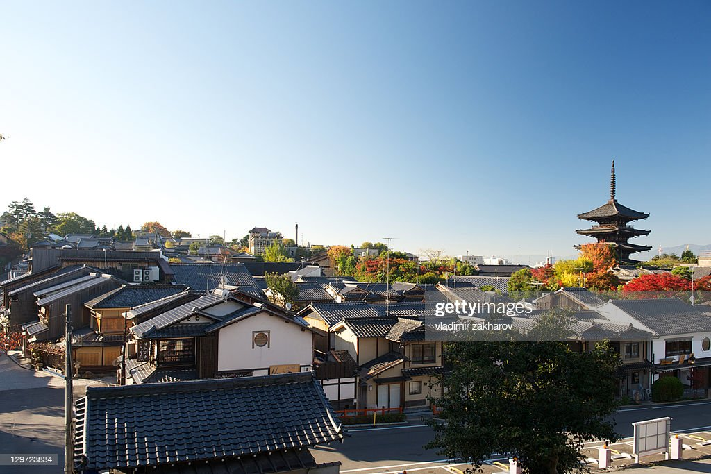Autumn in old Kyoto