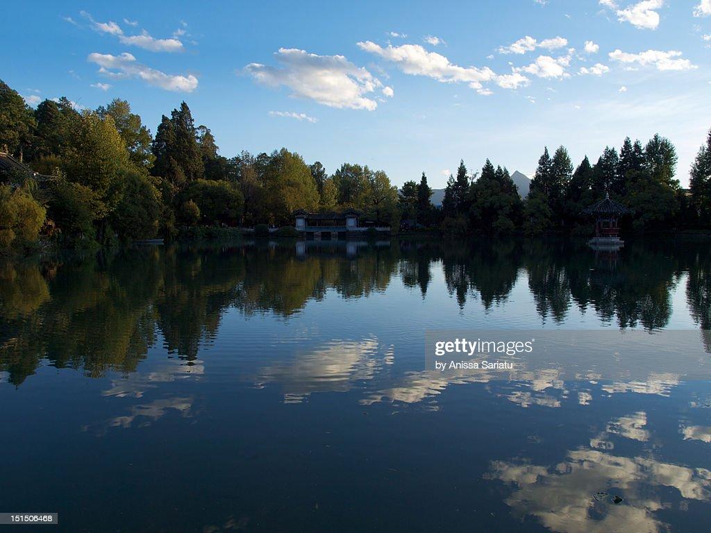 Autumn reflection : Stock Photo