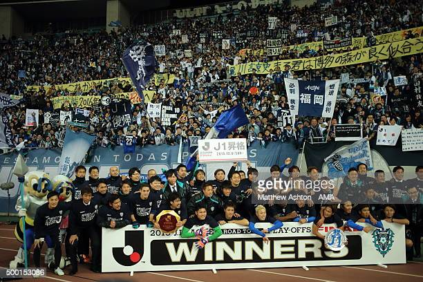 Avispa Fukuoka celebrate promotion to J1after the J1 Promotion Play Off Final between Avispa Fukuoka and Cerezo Osaka at Yanmar Stadium on December 6...