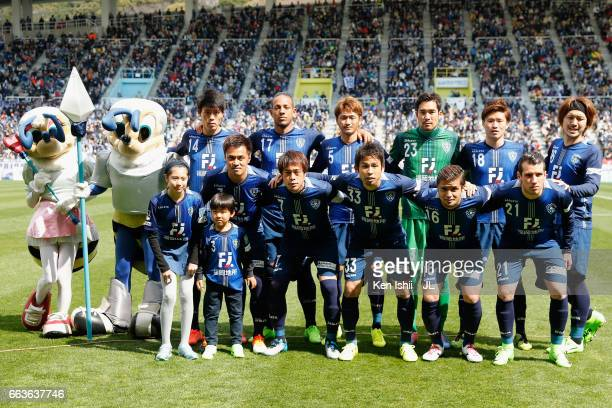 Avispa Fukuoka players line up for the team photos prior to the JLeague J2 match between Avispa Fukuoka and Yokohama FC at Level Five Stadium on...