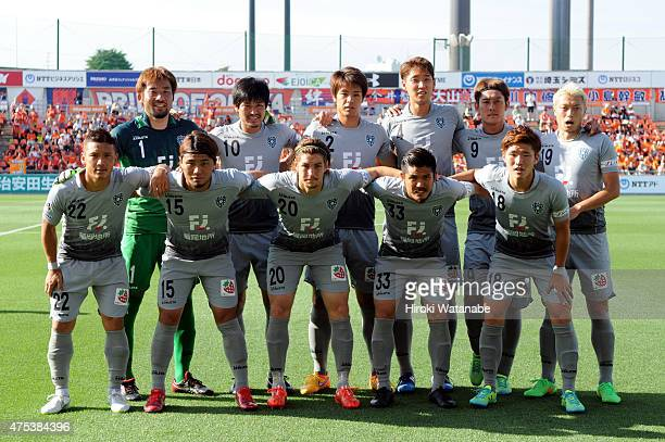 Avispa Fukuoka players line up for the team photos prior to the JLeague second division match between Omiya Ardija and Avispa Fukuoka at Nack 5...