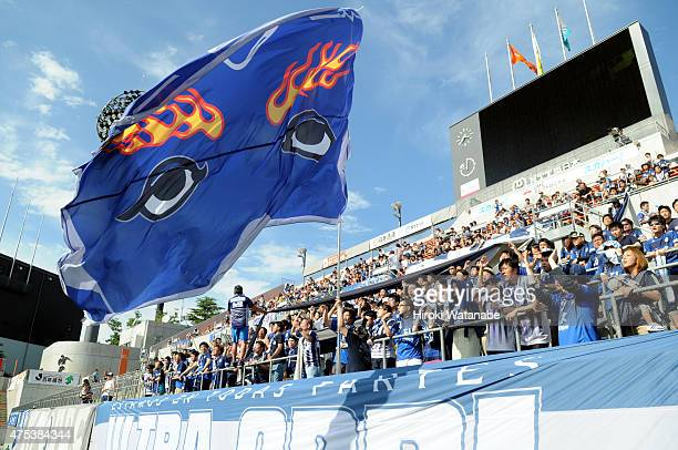 Avispa Fukuoka supporters cheer prior to the JLeague second division match between Omiya Ardija and Avispa Fukuoka at Nack 5 Stadium Omiya on May 31...