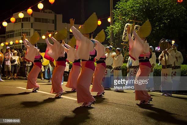 Awaodori women dance