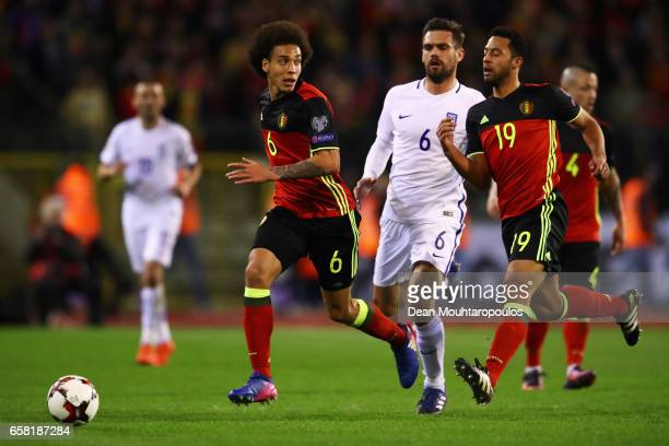 Axel Witsel and Moussa Dembele of Belgium in action during the FIFA 2018 World Cup Group H Qualifier match between Belgium and Greece at Stade Roi...