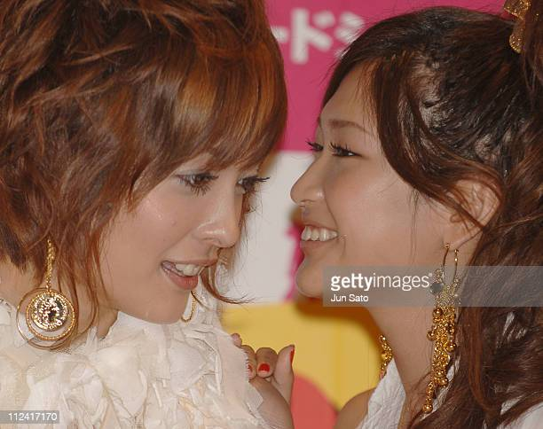 Aya Hirayama and Saeko during 'Backdancers' Stage Greeting at Yomiuri Hall in Tokyo Japan
