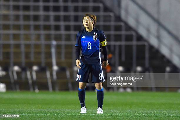 Aya Miyama of Japan celebrates her team's 10 win in the AFC Women's Olympic Final Qualification Round match between Japan and North Korea at Kincho...