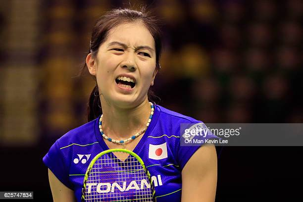 Aya Ohori of Japan reacts during QuarterFinal match against Tai Tzu Ying of Chinese Taipei in Women's Single at YonexSunrise Hong Kong Open...