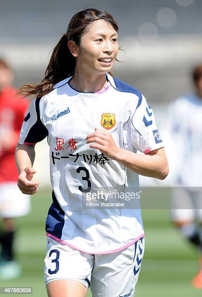 Aya Sameshima of INAC in action during the Nadeshiko League match between Urawa Red Diamonds and INAC Kobe Leonessa at Urawa Komaba Stadium on March...