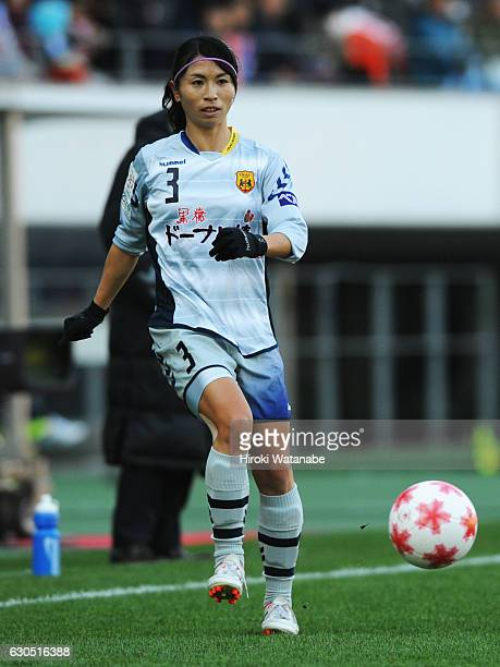 Aya Sameshima of INAC Kobe Leonessa in action during the 38th Empress's Cup Final between Albirex Niigata Ladies and INAC Kobe Leonessa at Fukuda...