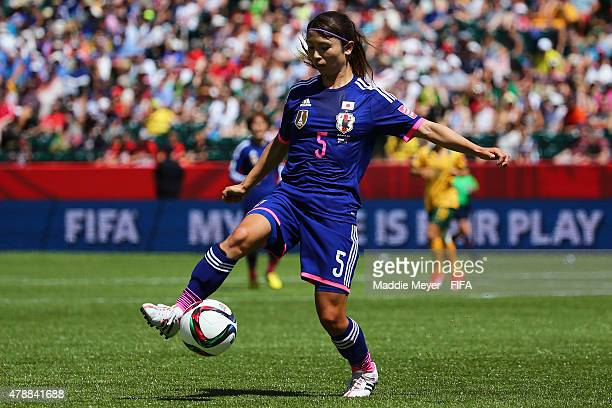 Aya Sameshima of Japan in action during the FIFA Women's World Cup Canada 2015 quarter final match between Japan and Australia at Commonwealth...