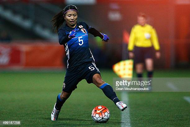 Aya Sameshima of Japan in action during the International Friendly match between Netherlands and Japan held at Kras Stadion on November 29 2015 in...