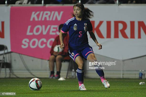 Aya Sameshima of Japan in action during the Kirin Challenge Cup 2015 women's soccer international friendly match between Japan and Italy at Minami...