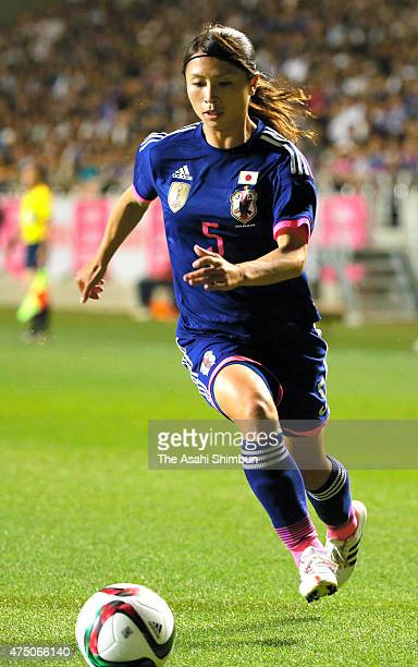 Aya Sameshima of Japan in action during the Women's international friendly match between Japan and Italy at Minami Nagano Sports Park Stadium on May...