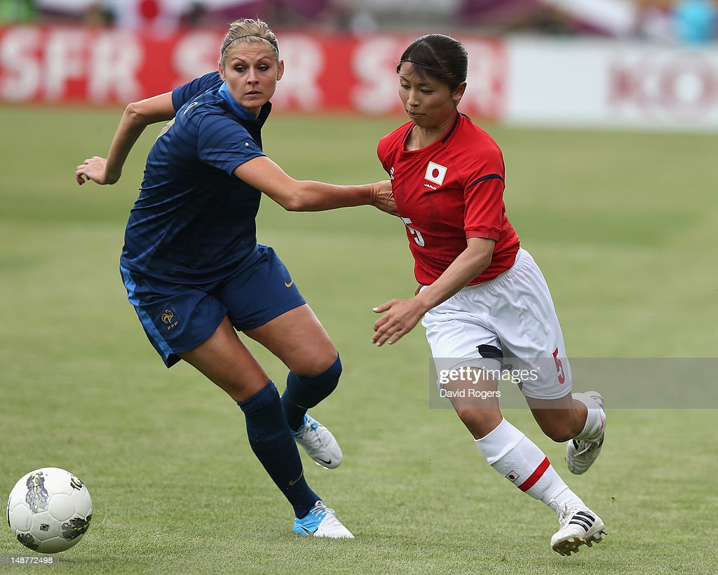 Japan Women v France Women - International Friendly