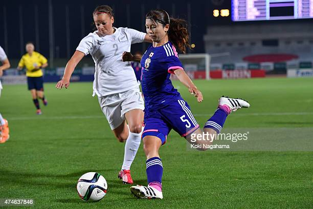 Aya Sameshima of Japan runs with the ball during the MSAD Nadeshiko Cup 2015 women's soccer international friendly match between Japan and New...