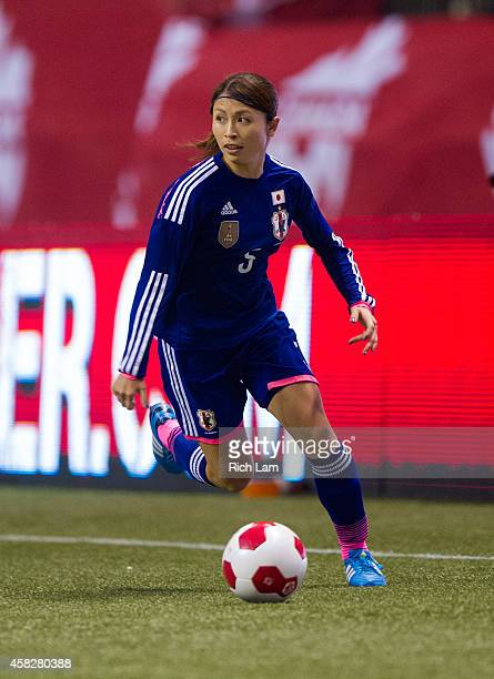 Aya Sameshima of Japan runs with the ball during Women's International Soccer Friendly Series action against Canada on October 28 2014 at BC Place...