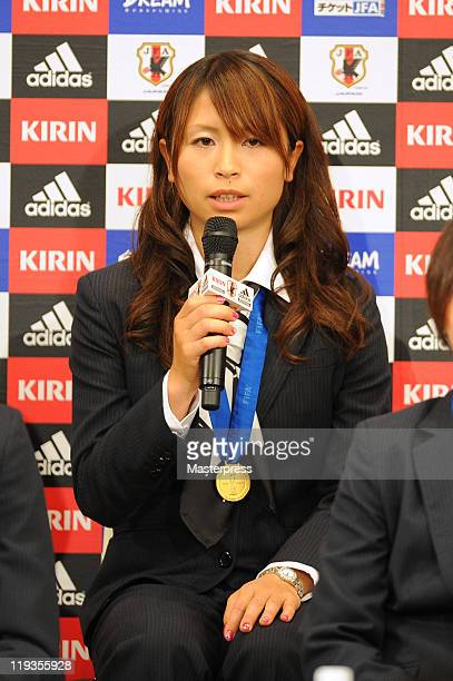 Aya Sameshima of Japan speaks during the Women's World Cup Japan Team Return Home Press Conference at The Capitol Tokyu Hotel on July 19 2011 in...