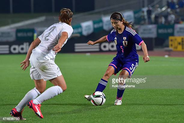 Aya Sameshima of Jpan in action during the MSAD Nadeshiko Cup 2015 women's soccer international friendly match between Japan and New Zealand at...