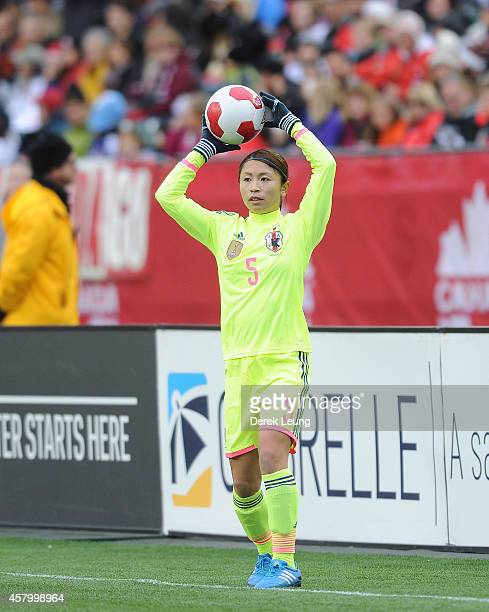 Aya Sameshima of team Japan in action against team Canada during a match at Commonwealth Stadium on October 25 2014 in Edmonton Alberta Canada