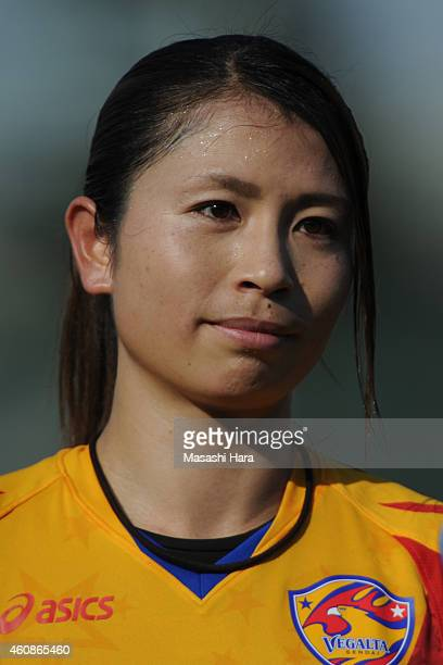 Aya Sameshima of Vegalta Sendai Ladies looks on after the Emperess's Cup semifinal match between Nippon Television Beleza and Vegalta Sendai Ladies...