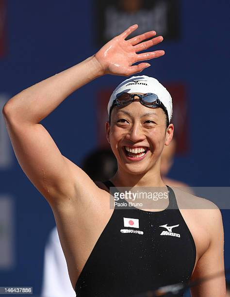 Aya Terakawa of Japan celebrates after winning the women 200 m backstroke during the Trofeo Settecolli Herbalife on June 16 2012 in Rome Italy