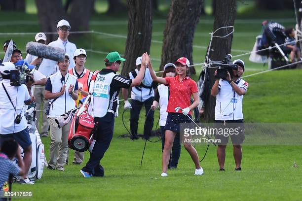 Ayaka Matsumori of Japan celebrates after making her eagle shot on the 18th hole during the third round of the Nitori Ladies 2017 at the Otaru...