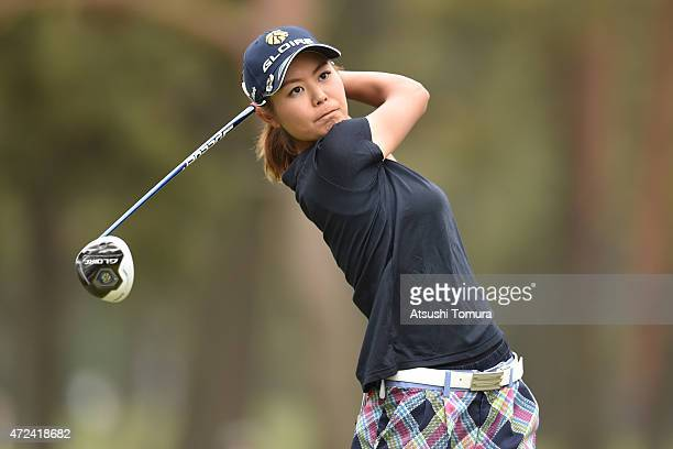 Ayaka Matsumori of Japan hits her tee shot on the 11th hole during the first round of the World Ladies Championship Salonpas Cup at the Ibaraki Golf...