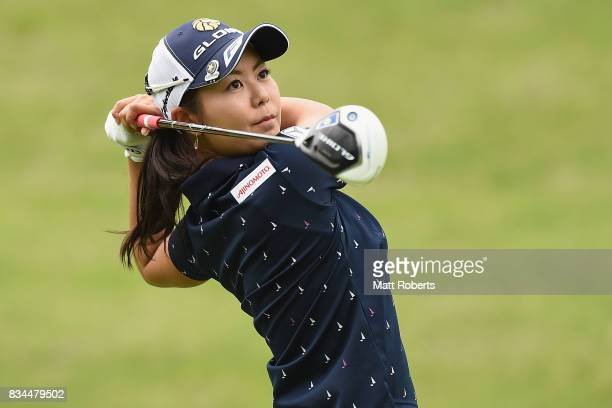 Ayaka Matsumori of Japan hits her tee shot on the 2nd hole during the first round of the CAT Ladies Golf Tournament HAKONE JAPAN 2017 at the...