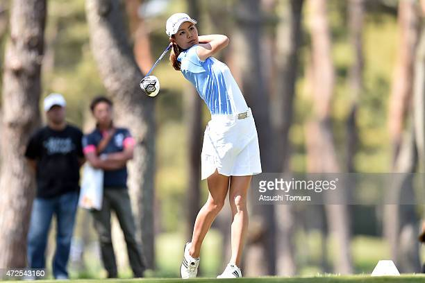 Ayaka Matsumori of Japan hits her tee shot on the 5th hole during the second round of the World Ladies Championship Salonpas Cup at the Ibaraki Golf...