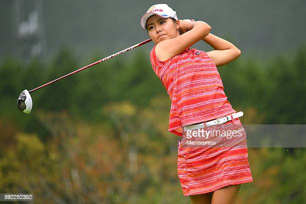 Ayaka Matsumori of Japan hits her tee shot on the 7th hole during the second round of the CAT Ladies Golf Tournament HAKONE JAPAN 2016 at the...